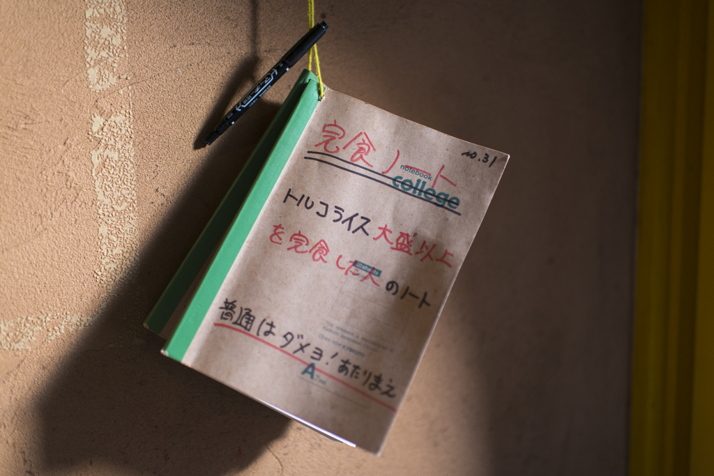 f:id:shinichikanzaki:20180215195959j:plain