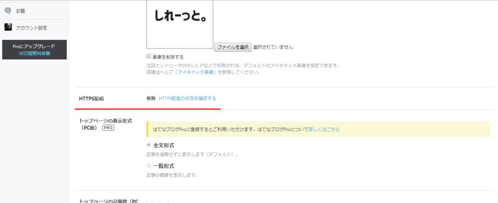 f:id:shinichikanzaki:20180402232825j:plain