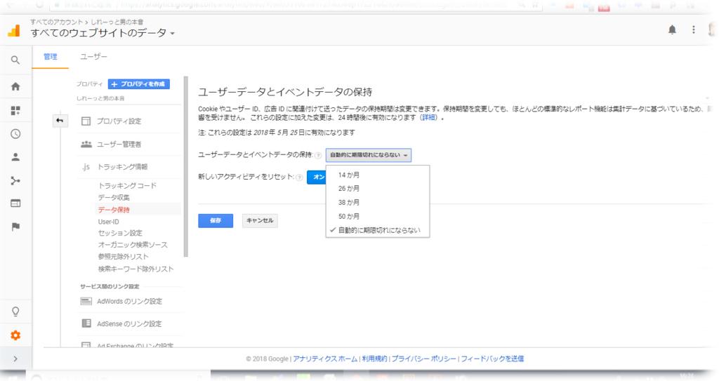 f:id:shinichikanzaki:20180424165043j:plain