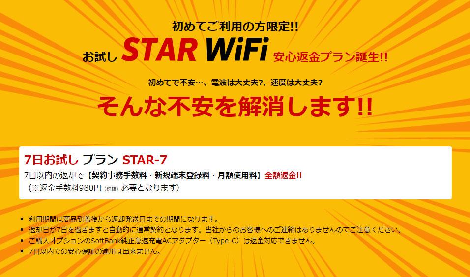 f:id:shinichikanzaki:20181010094103j:plain