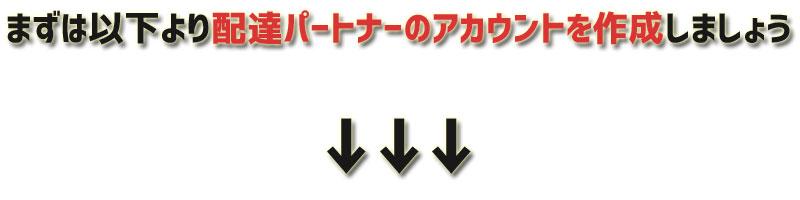 f:id:shinichikanzaki:20190116194235j:plain