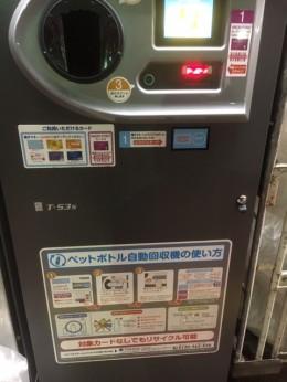 f:id:shinigami5sei:20190227111646j:plain