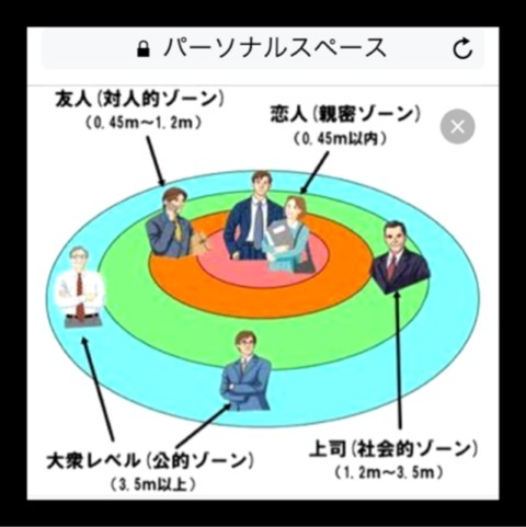 f:id:shinigami5sei:20190227122202j:plain