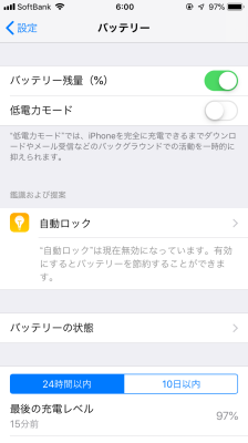 f:id:shinigami5sei:20190228060431p:plain