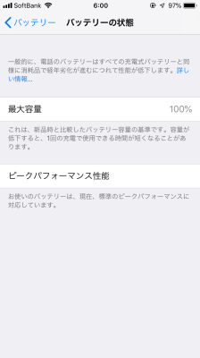 f:id:shinigami5sei:20190228060502p:plain