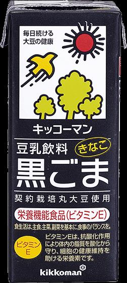 f:id:shinigami5sei:20190309182213p:plain