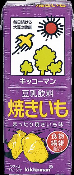 f:id:shinigami5sei:20190309182351p:plain