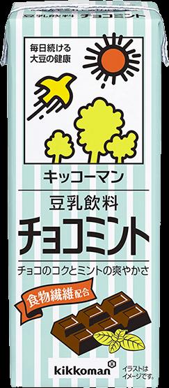 f:id:shinigami5sei:20190309182551p:plain