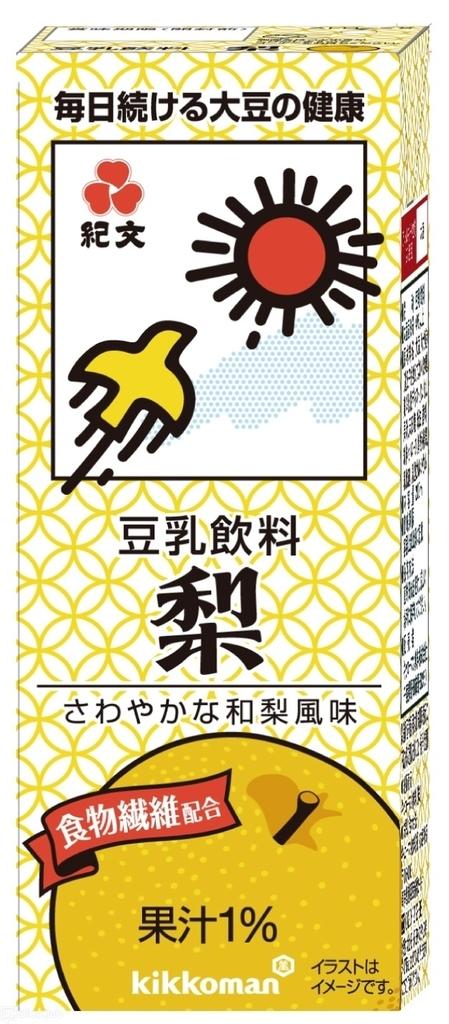 f:id:shinigami5sei:20190309183216j:plain