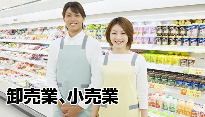 f:id:shinigami5sei:20190310215923j:plain