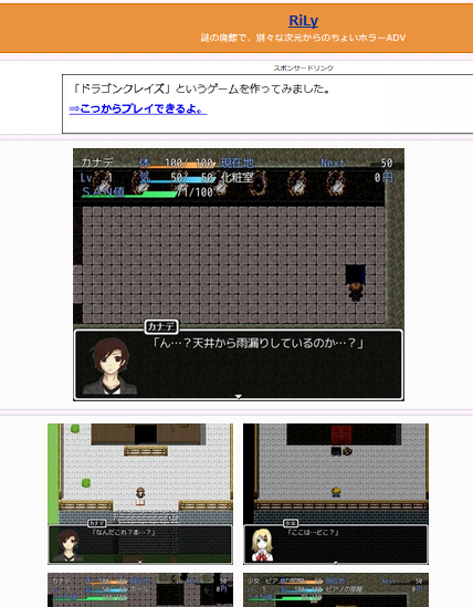 f:id:shinigami5sei:20190320075220p:plain