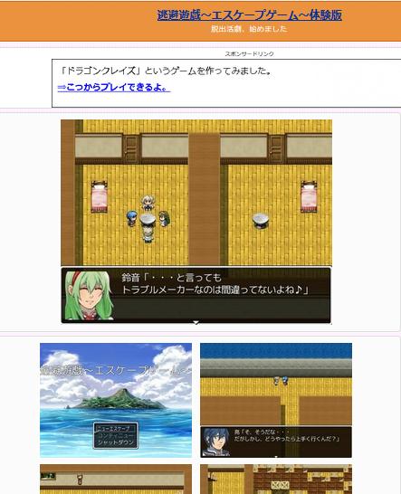 f:id:shinigami5sei:20190320080226p:plain