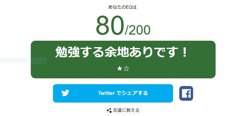 f:id:shinigami5sei:20190321104702p:plain