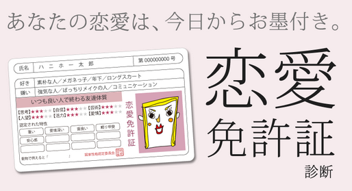 f:id:shinigami5sei:20190324075114p:plain