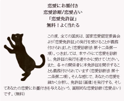 f:id:shinigami5sei:20190324075349p:plain