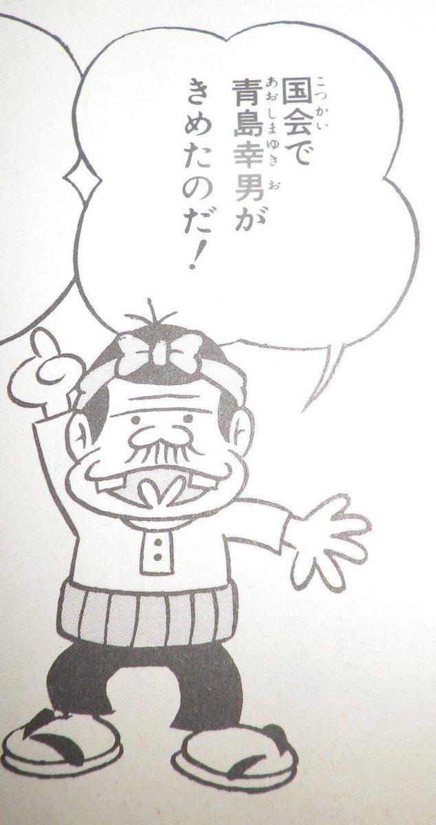 f:id:shinigami5sei:20190324075727j:plain