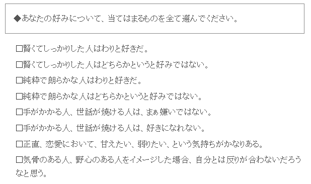 f:id:shinigami5sei:20190324080024p:plain