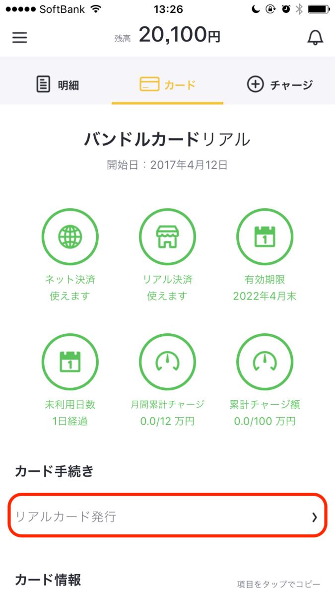 f:id:shinigami5sei:20190324095845p:plain