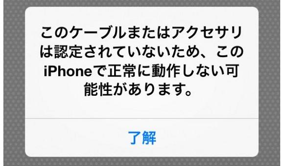 f:id:shinigami5sei:20190327010302p:plain