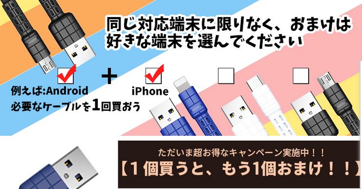 f:id:shinigami5sei:20190327022935p:plain
