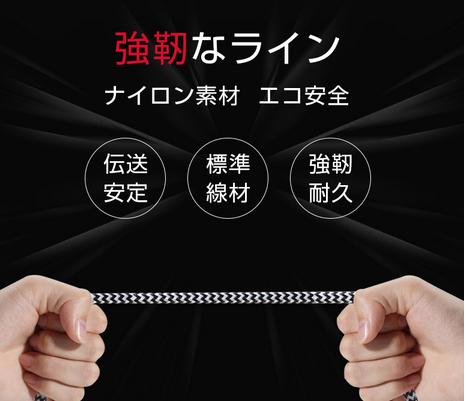 f:id:shinigami5sei:20190327023957p:plain