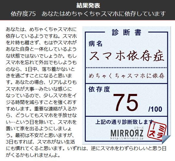 f:id:shinigami5sei:20190327030306p:plain