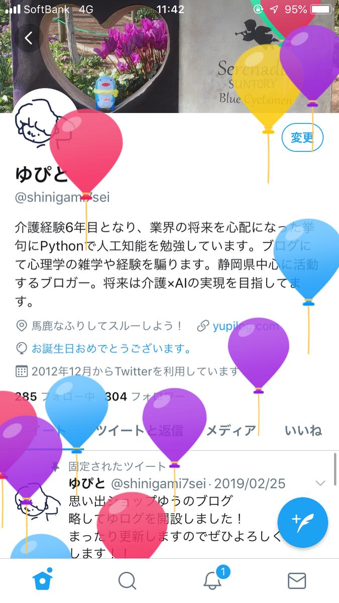 f:id:shinigami5sei:20190409154558p:plain