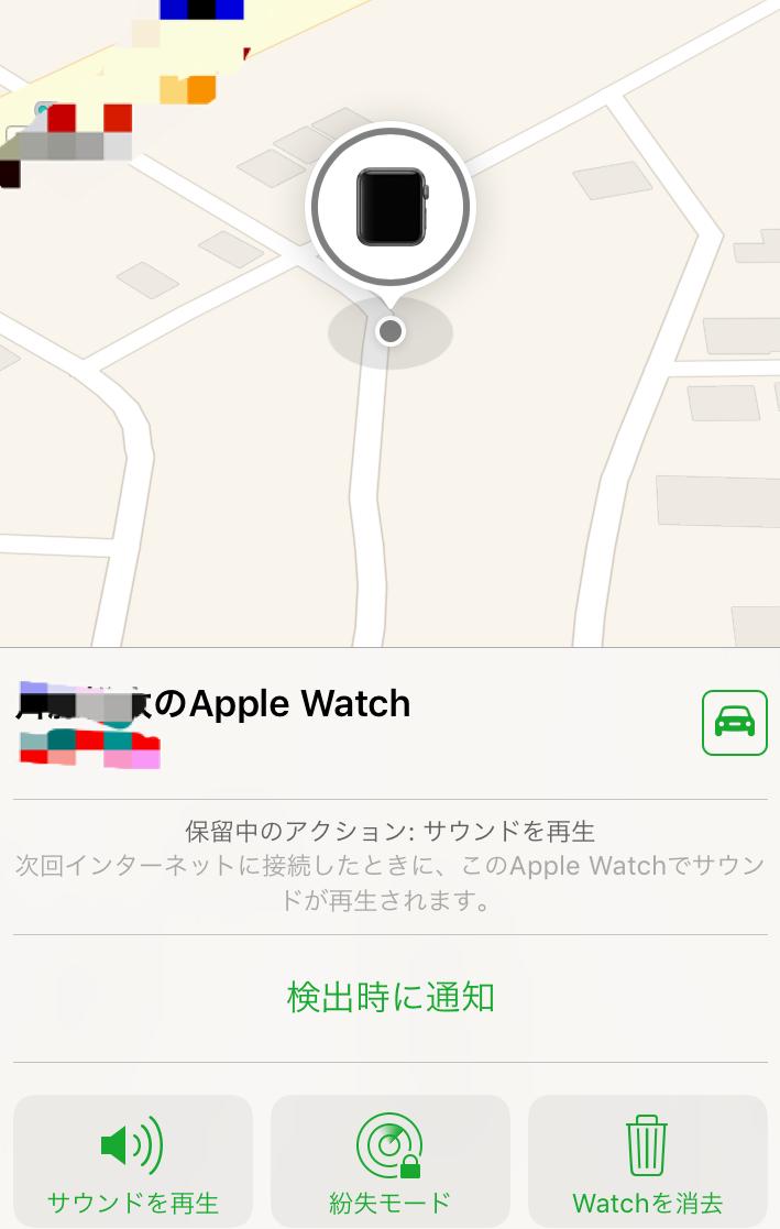 f:id:shinigami5sei:20190410142217p:plain