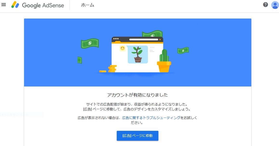f:id:shinigami5sei:20190410142955p:plain