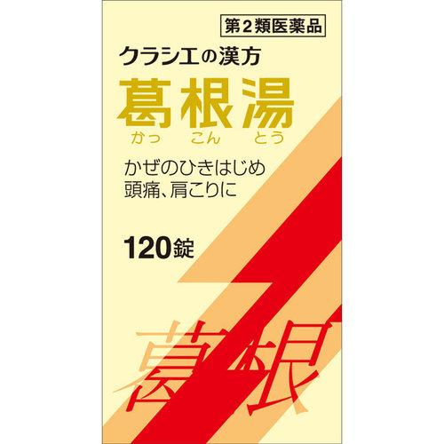 f:id:shinigami5sei:20190414145842j:plain