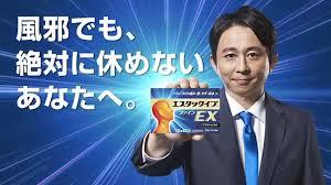 f:id:shinigami5sei:20190414151147j:plain