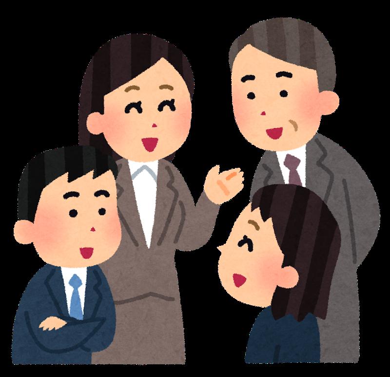 f:id:shinigami5sei:20190426134524p:plain
