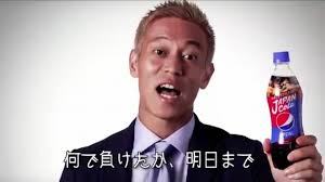 f:id:shinigami5sei:20190427152338j:plain