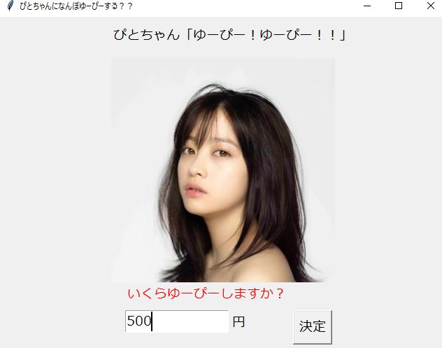 f:id:shinigami5sei:20190427223905p:plain