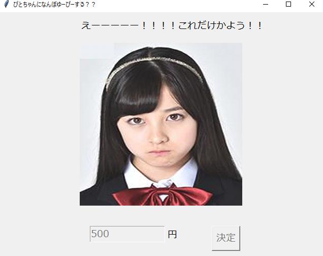 f:id:shinigami5sei:20190427223927p:plain