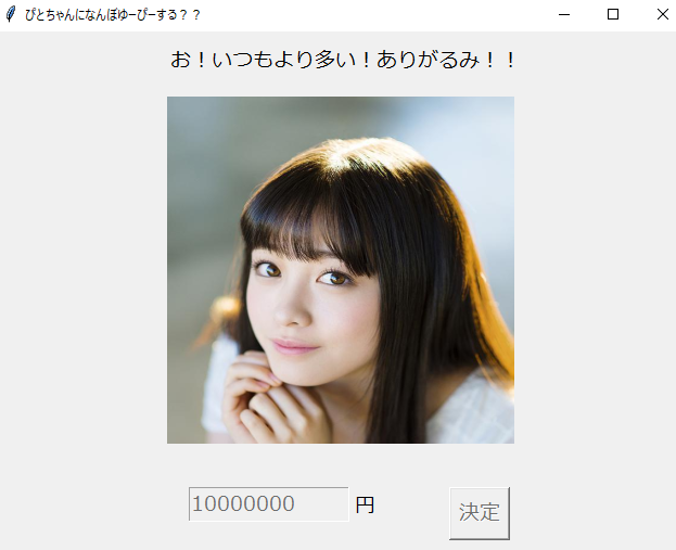 f:id:shinigami5sei:20190427223954p:plain