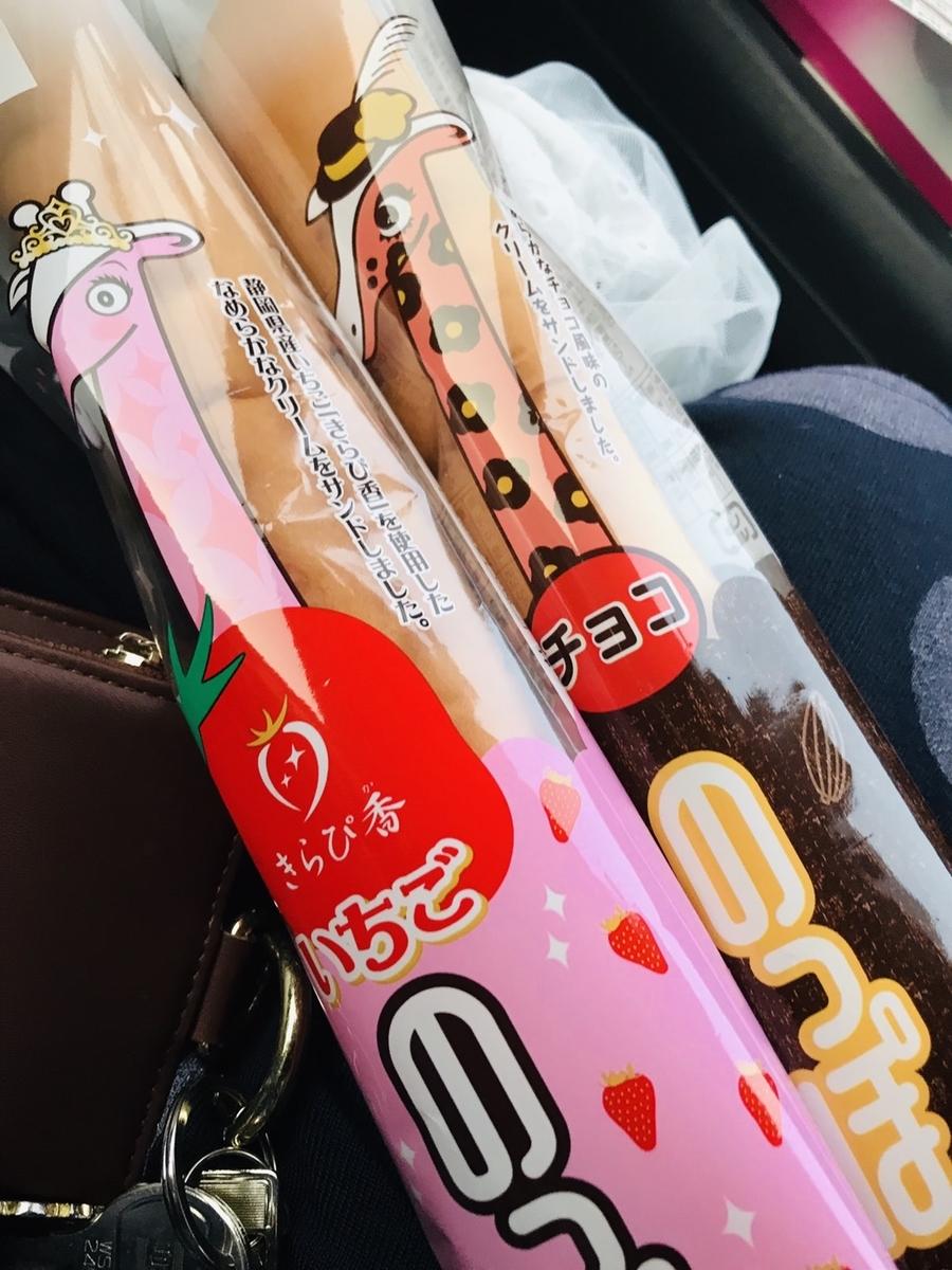 f:id:shinigami5sei:20190506114656j:plain
