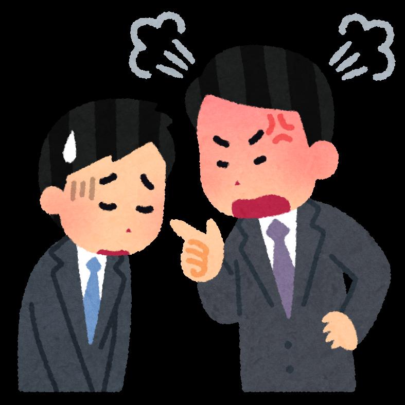 f:id:shinigami5sei:20190521123010p:plain