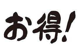 f:id:shinigami5sei:20190623133621p:plain