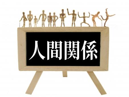 f:id:shinigami5sei:20190711015957j:plain
