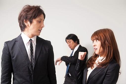 f:id:shinigami5sei:20190715003145j:plain