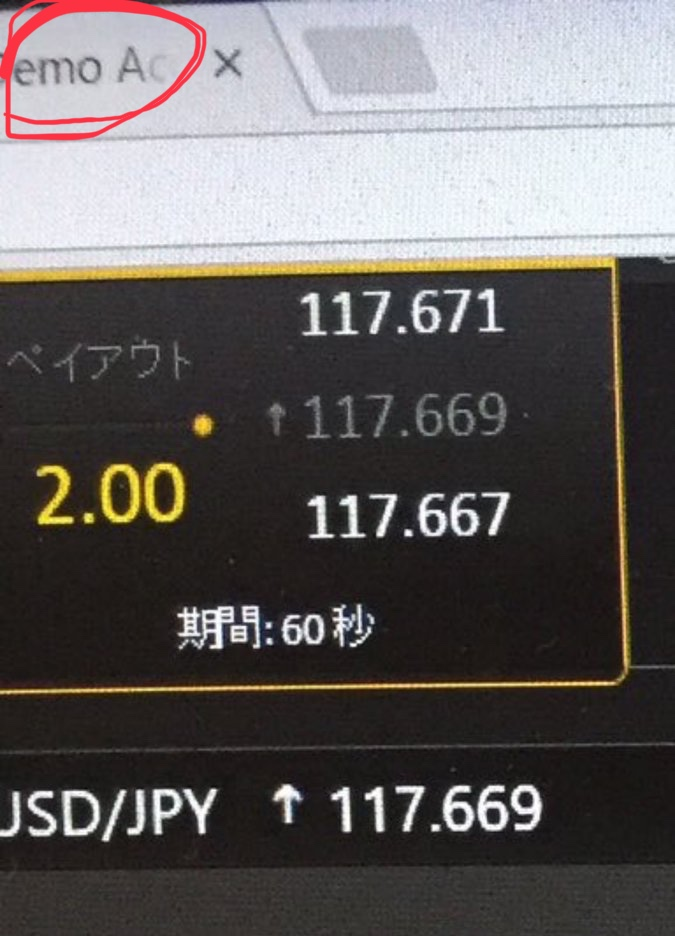 f:id:shinigami5sei:20190722215157j:plain