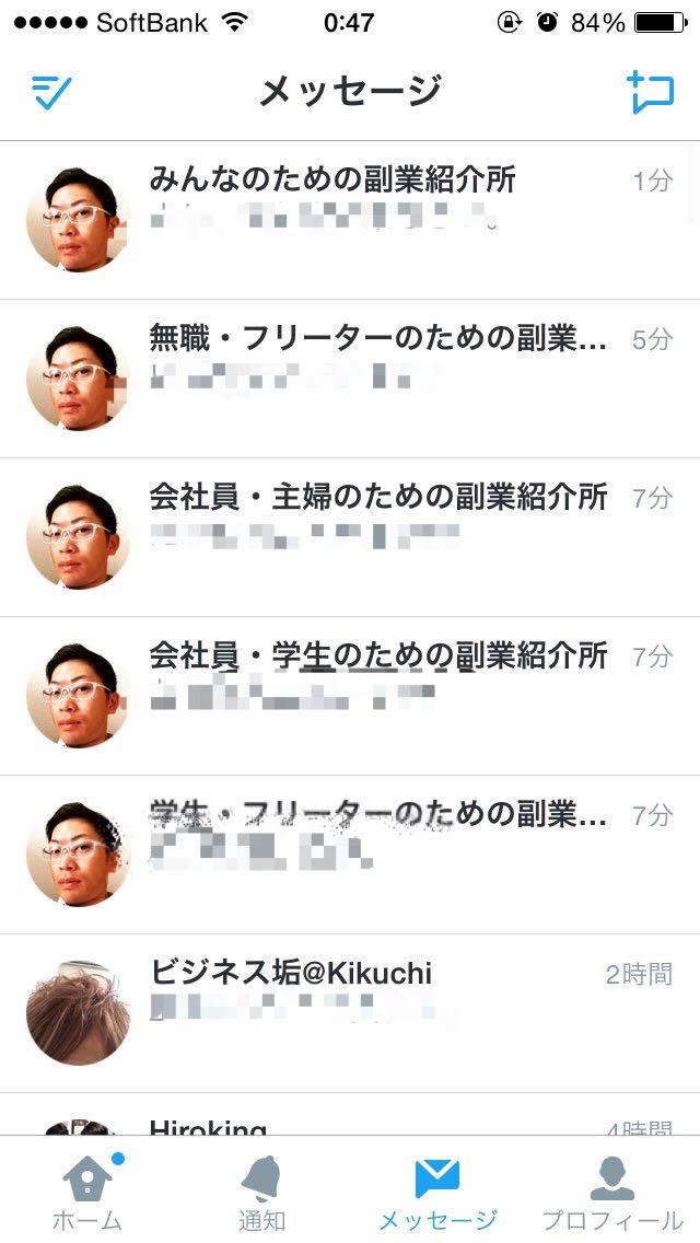 f:id:shinigami5sei:20190722215620j:plain