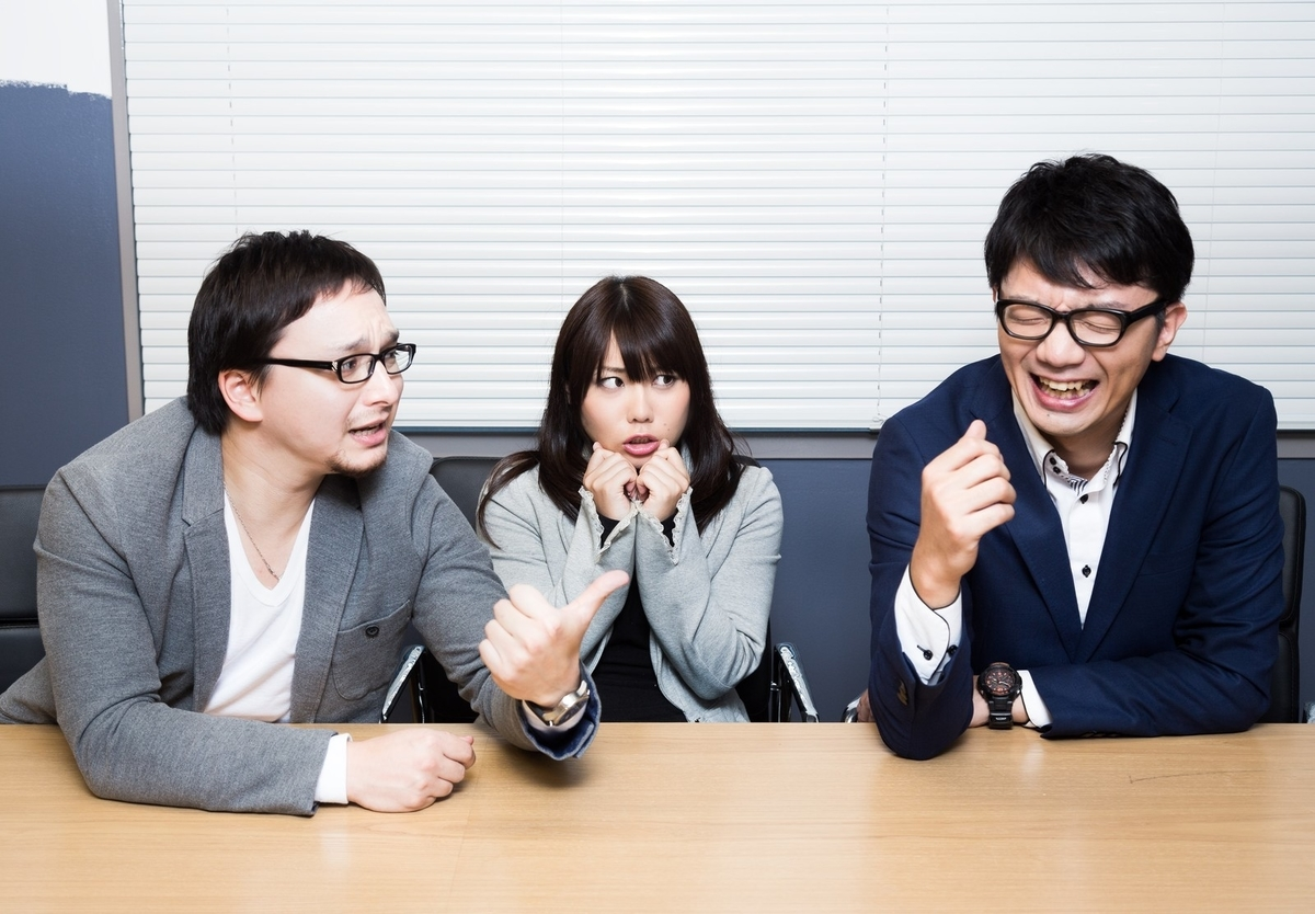 f:id:shinigami5sei:20190724083309j:plain