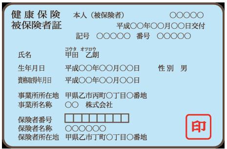 f:id:shinigami5sei:20190729174041p:plain