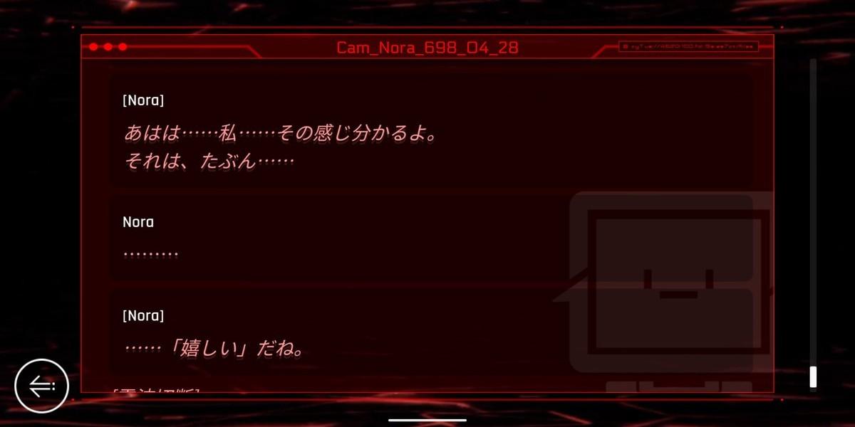 f:id:shinimai:20200110232034j:plain