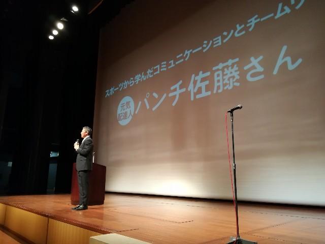 f:id:shining-kotaroizumi1008:20190214191743j:image