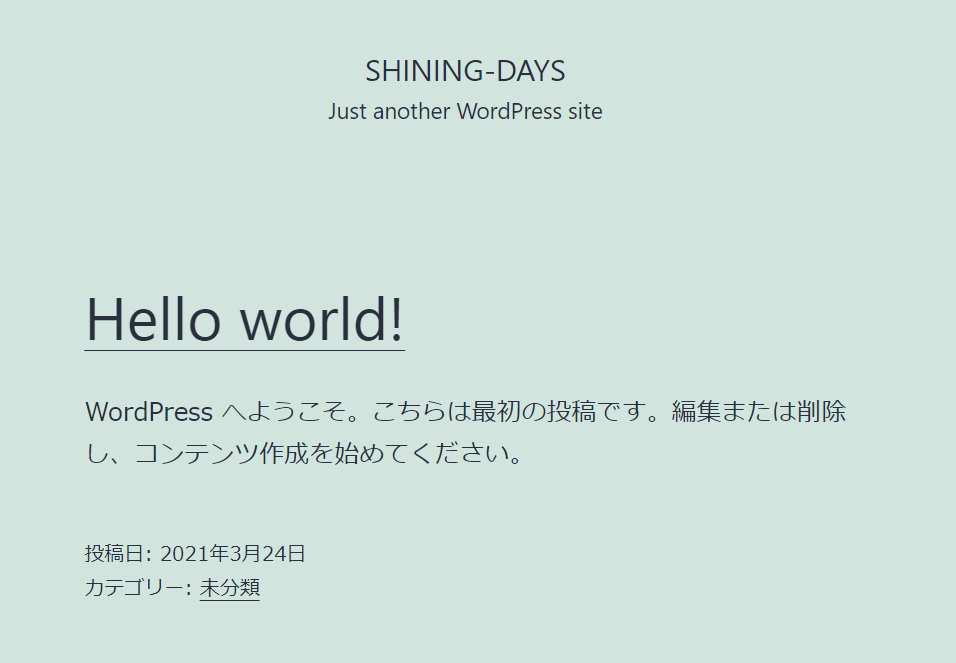 f:id:shining_day:20210324093816p:plain