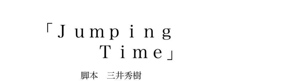 f:id:shining_gekijyo:20180727204608j:plain