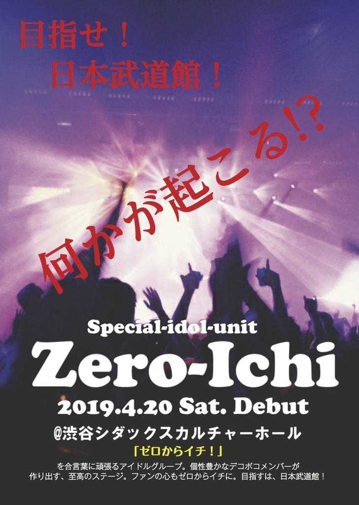 f:id:shining_gekijyo:20181115062427j:plain
